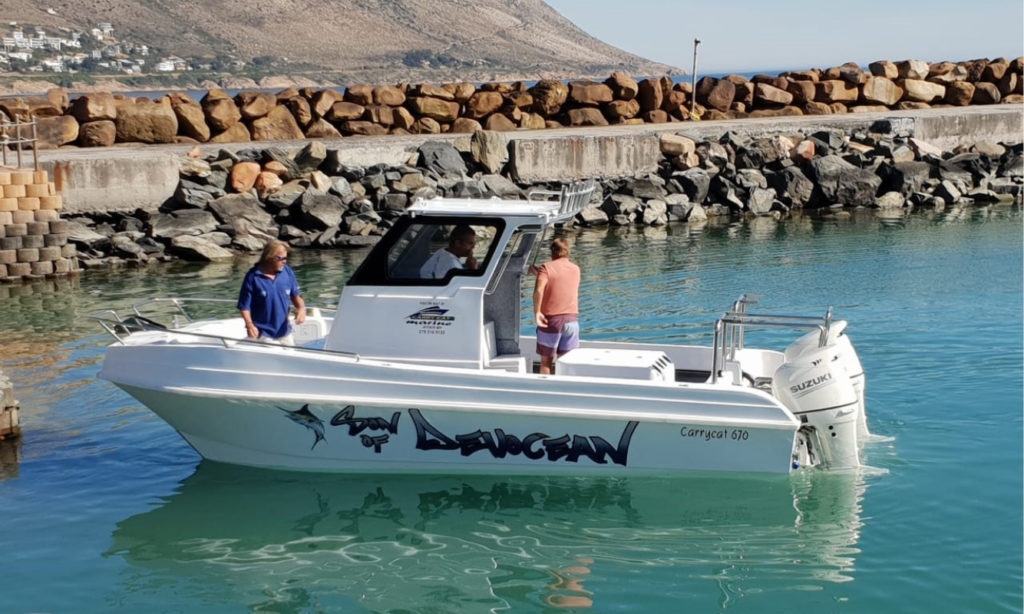 carrycat, 670, carry, cat, fishing, boat, for sale, 6.7 metre, 6 metre, custom, built, new, cabin, centre, console, features, optional, extras, buy, purchase